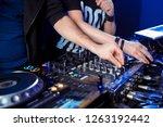 music record  in inight club...   Shutterstock . vector #1263192442
