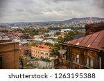 tbilisi  georgia   november... | Shutterstock . vector #1263195388
