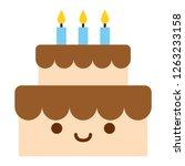 cartoon cute bithday cake icon... | Shutterstock .eps vector #1263233158