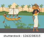 everyday life in anicient egypt ... | Shutterstock .eps vector #1263238315