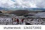 iliniza  cotopaxi   ecuador  ... | Shutterstock . vector #1263272002