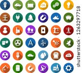 color back flat icon set   mine ... | Shutterstock .eps vector #1263297718
