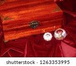 handmade mahogany jewelry box | Shutterstock . vector #1263353995