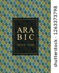 arabic pattern vector cover... | Shutterstock .eps vector #1263373798