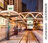 retro double deck tram on the... | Shutterstock . vector #1263384658