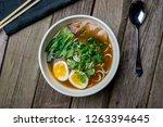 ramen soup in the plate | Shutterstock . vector #1263394645