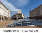 sofia  bulgaria   march 17 ... | Shutterstock . vector #1263459928