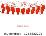 china garland flag with... | Shutterstock .eps vector #1263532228