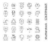 25 business concept mix line... | Shutterstock .eps vector #1263596665