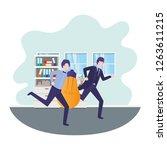 businessmen with lightbulb in...   Shutterstock .eps vector #1263611215