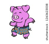 pig farmer dancing cartoon   Shutterstock .eps vector #1263623038