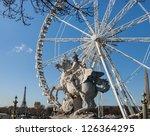 Horseman Statue. Ferris Wheel...