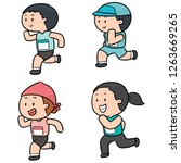 vector set of people running | Shutterstock .eps vector #1263669265