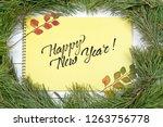new year greeting card. fir... | Shutterstock . vector #1263756778