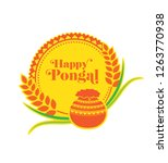 happy pongal design with round... | Shutterstock .eps vector #1263770938