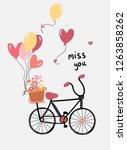 love card  vector flat design... | Shutterstock .eps vector #1263858262