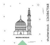 madina mosque landmark | Shutterstock .eps vector #1263867568