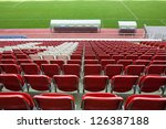 view from tribune to a stadium | Shutterstock . vector #126387188