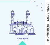 taza pir mosque skyline vector...   Shutterstock .eps vector #1263878278
