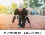 muslim sportwoman on the... | Shutterstock . vector #1263904858