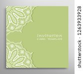 invitation or card template... | Shutterstock .eps vector #1263933928
