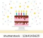 pink layer birthday cake flat... | Shutterstock .eps vector #1264143625