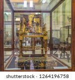 cairo  egypt   october 2016....   Shutterstock . vector #1264196758