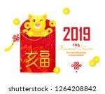vector banner with illustration ... | Shutterstock .eps vector #1264208842