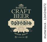 illustration of label for craft ... | Shutterstock .eps vector #1264246072