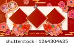 spring festival banner design... | Shutterstock . vector #1264304635