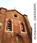 the facade of red brick. milan | Shutterstock . vector #1264343095