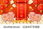 pig zodiac sign for 2019 cny or ... | Shutterstock . vector #1264473388