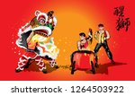 a chinese lion raising it's... | Shutterstock .eps vector #1264503922