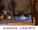 night st. petersburg | Shutterstock . vector #1264678078