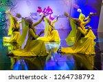 andong   south korea   oct 01   ... | Shutterstock . vector #1264738792