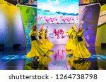 andong   south korea   oct 01   ... | Shutterstock . vector #1264738798