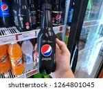 terengganu  malaysia   dec 22 ... | Shutterstock . vector #1264801045