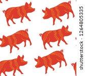 Red Pigs East Vintage Seamless...
