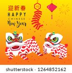 chinese new year illustration... | Shutterstock .eps vector #1264852162