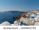 view of oia   santorini... | Shutterstock . vector #1264852735