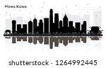 hong kong china city skyline... | Shutterstock . vector #1264992445