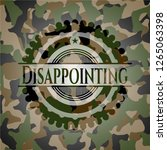disappointing on camouflage... | Shutterstock .eps vector #1265063398