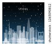 winter night in seoul. night... | Shutterstock .eps vector #1265090812
