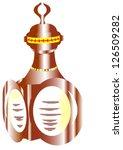 lamp chandelier unusual design... | Shutterstock .eps vector #126509282
