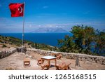 canakkale  turkey   august 11... | Shutterstock . vector #1265168515