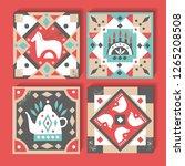set of original square cards...   Shutterstock .eps vector #1265208508