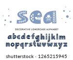 vector lowercase alphabet...   Shutterstock .eps vector #1265215945