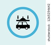 destroying car icon symbol.... | Shutterstock .eps vector #1265254642