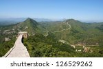 famous great wall at simatai... | Shutterstock . vector #126529262