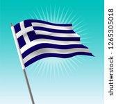 waving greece flag. vector... | Shutterstock .eps vector #1265305018